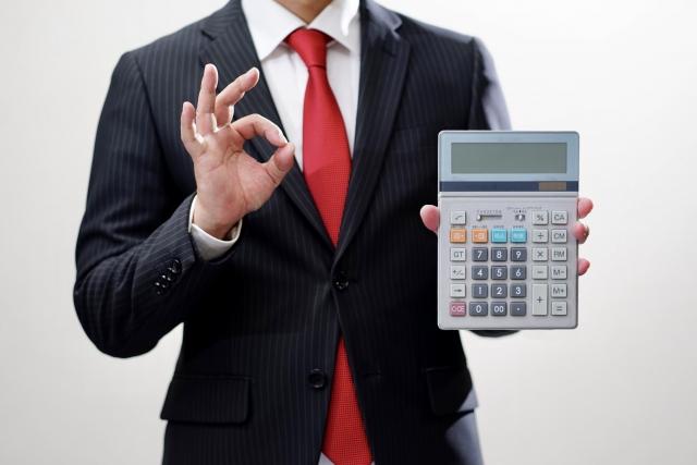 納税に関する画像